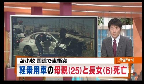 ニュース映像