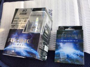 RIZING2 LEDライト